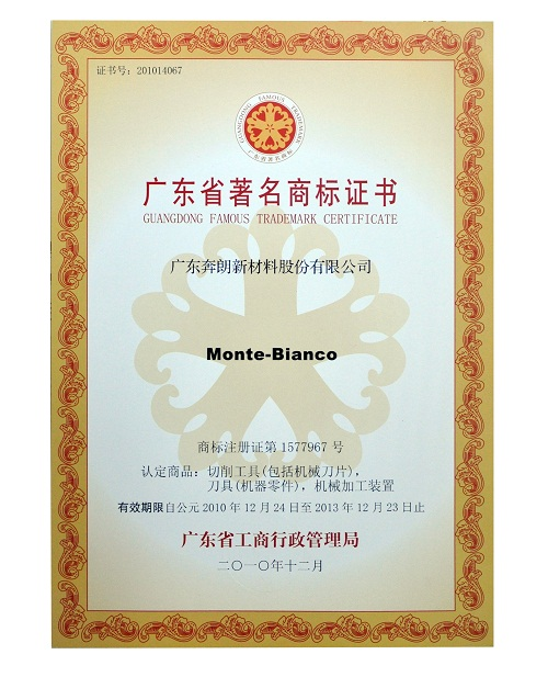"""Monte-Bianco"" is accredited as ""Famous Mark of Guangdong Province"""